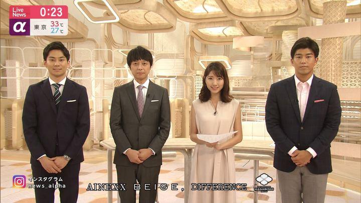 2019年08月14日三田友梨佳の画像29枚目