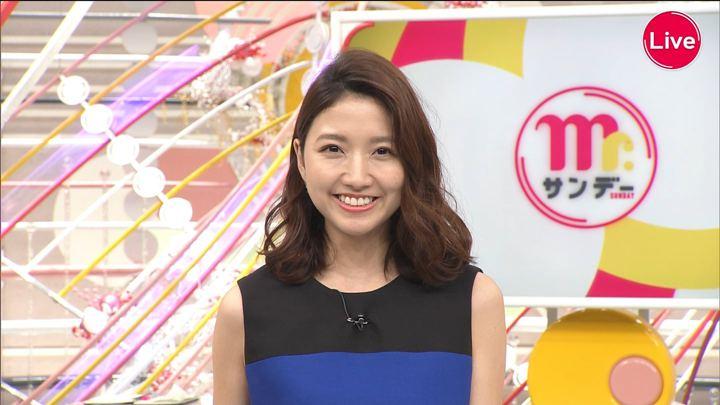 2019年08月18日三田友梨佳の画像02枚目