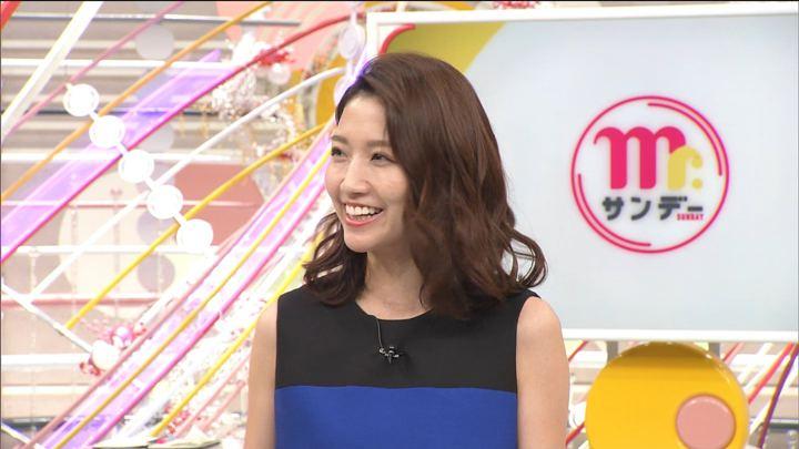 2019年08月18日三田友梨佳の画像03枚目