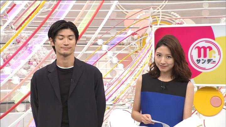 2019年08月18日三田友梨佳の画像05枚目