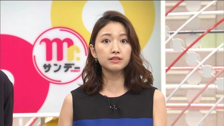 2019年08月18日三田友梨佳の画像06枚目