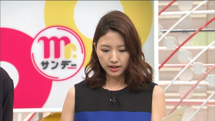 2019年08月18日三田友梨佳の画像07枚目