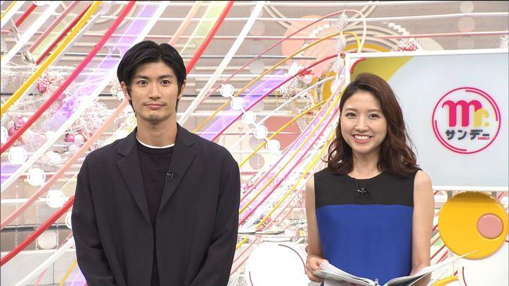 2019年08月18日三田友梨佳の画像09枚目