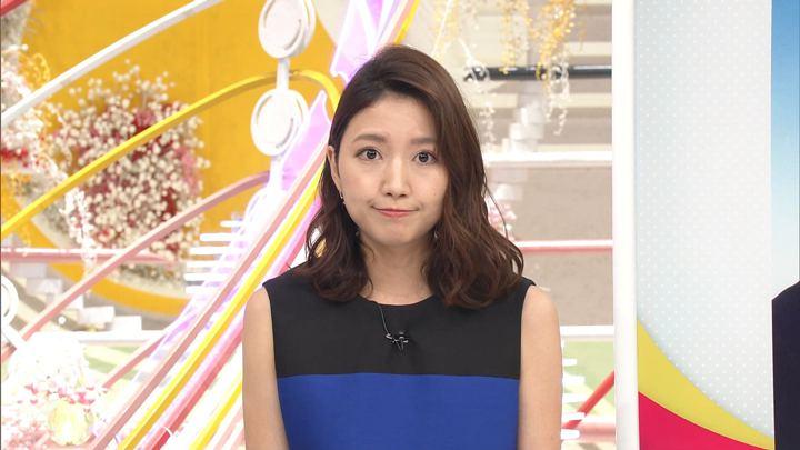 2019年08月18日三田友梨佳の画像11枚目