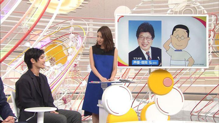 2019年08月18日三田友梨佳の画像12枚目