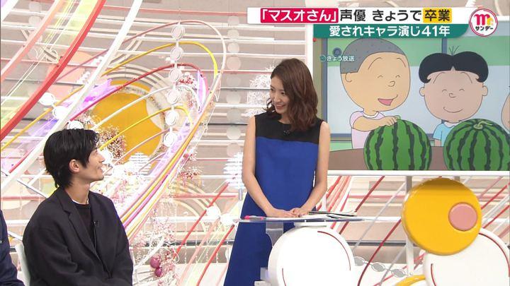 2019年08月18日三田友梨佳の画像16枚目