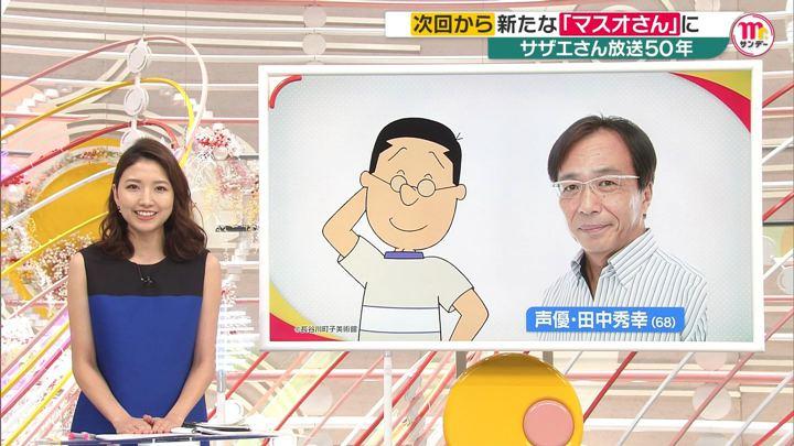 2019年08月18日三田友梨佳の画像17枚目