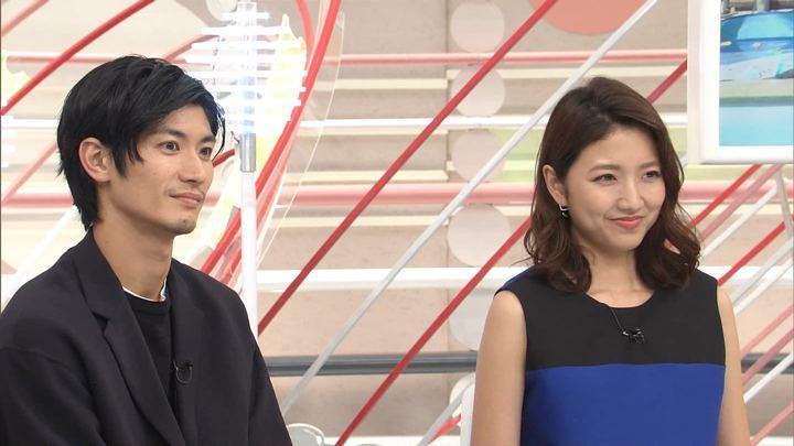 2019年08月18日三田友梨佳の画像18枚目