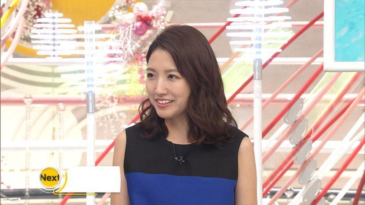 2019年08月18日三田友梨佳の画像19枚目