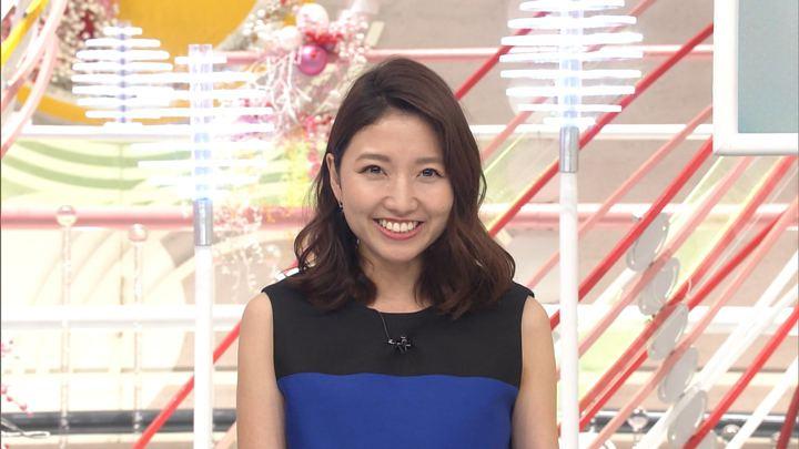 2019年08月18日三田友梨佳の画像22枚目