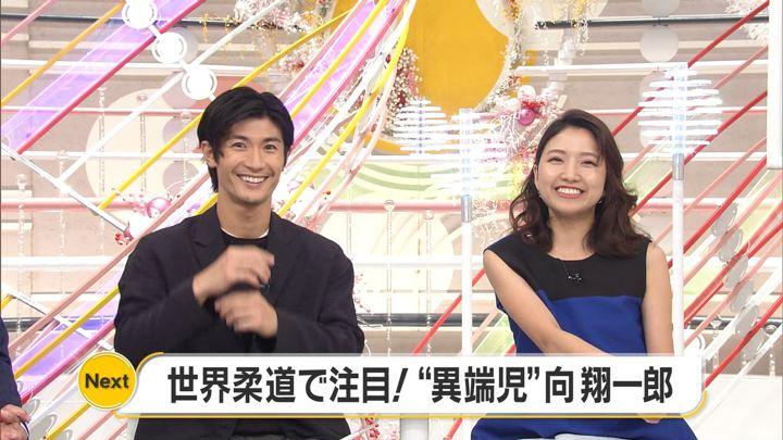 2019年08月18日三田友梨佳の画像25枚目
