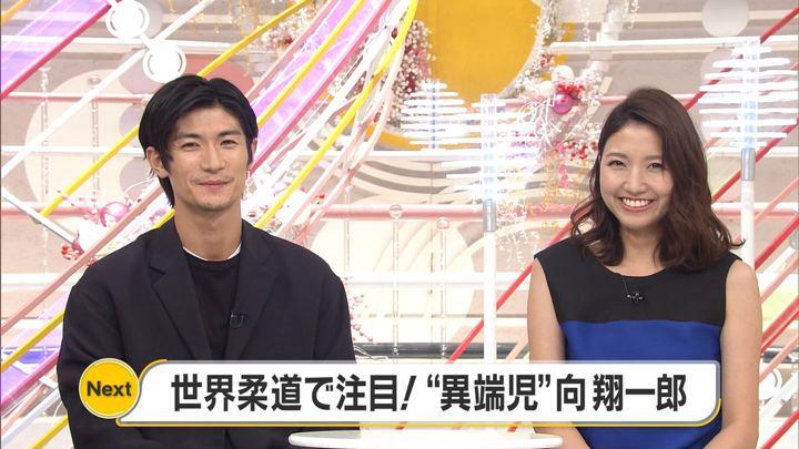 2019年08月18日三田友梨佳の画像26枚目
