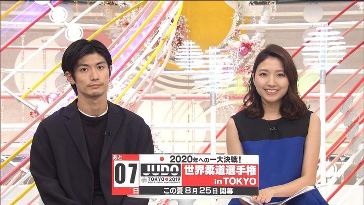 2019年08月18日三田友梨佳の画像29枚目