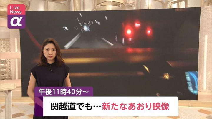 2019年08月21日三田友梨佳の画像01枚目