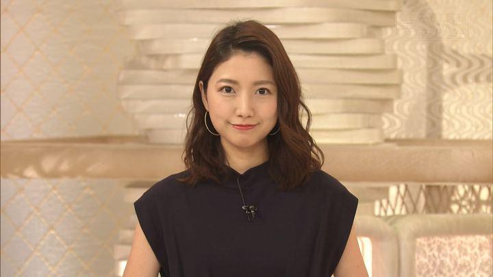 2019年08月21日三田友梨佳の画像05枚目