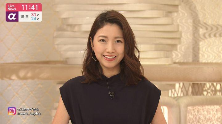 2019年08月21日三田友梨佳の画像07枚目