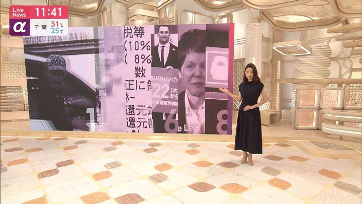 2019年08月21日三田友梨佳の画像08枚目