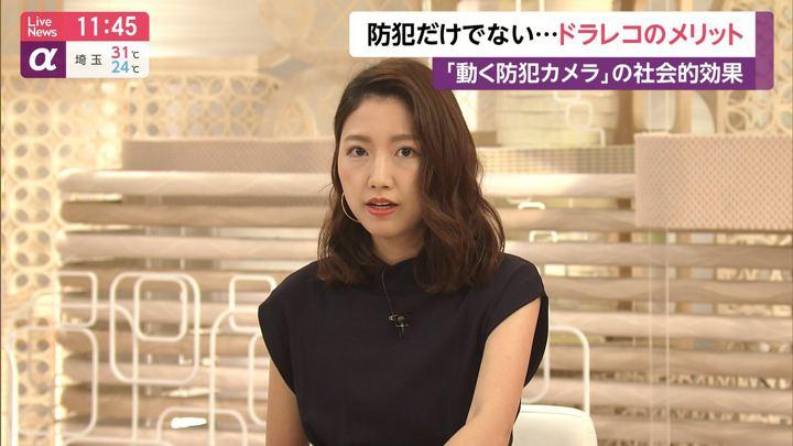 2019年08月21日三田友梨佳の画像10枚目