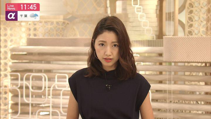 2019年08月21日三田友梨佳の画像11枚目