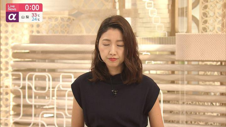 2019年08月21日三田友梨佳の画像15枚目