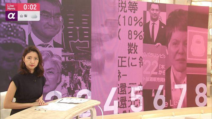 2019年08月21日三田友梨佳の画像17枚目