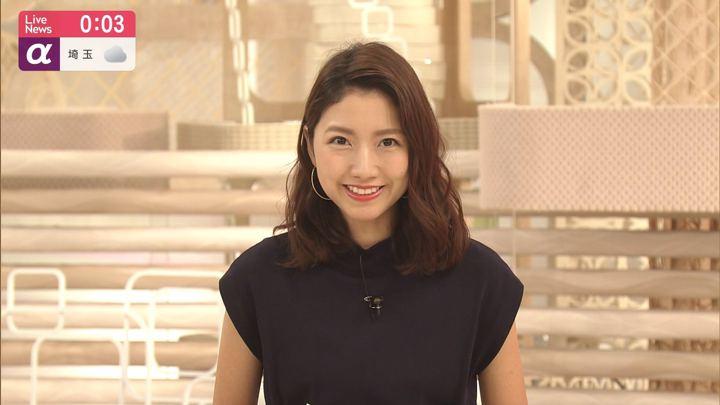 2019年08月21日三田友梨佳の画像18枚目
