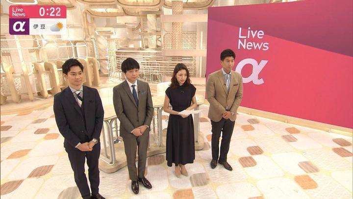 2019年08月21日三田友梨佳の画像24枚目