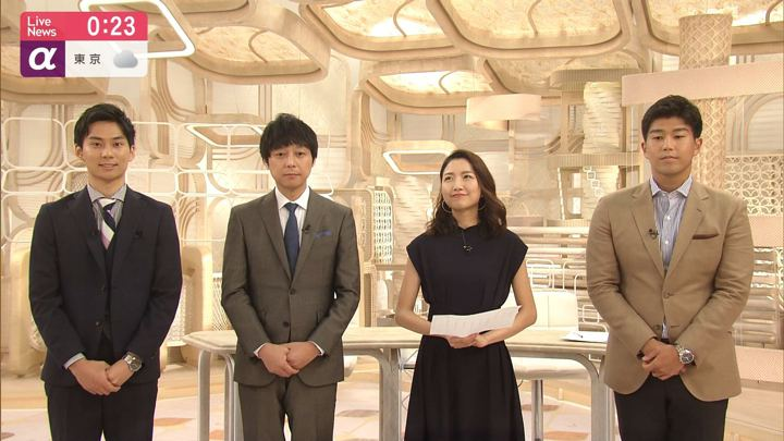 2019年08月21日三田友梨佳の画像26枚目