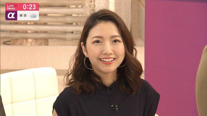 2019年08月21日三田友梨佳の画像27枚目