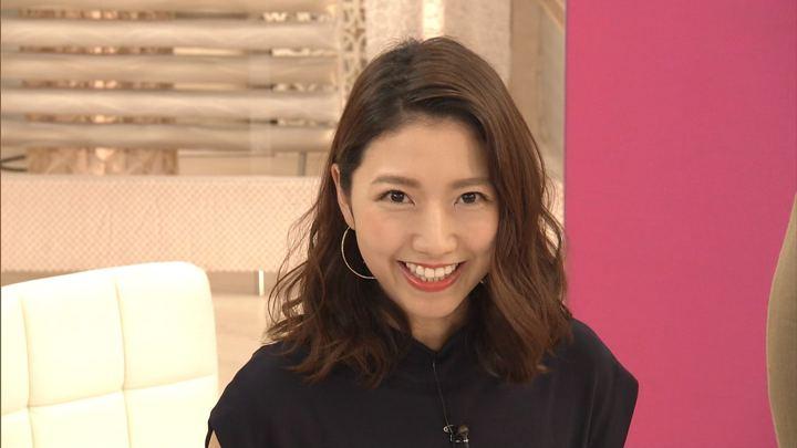 2019年08月21日三田友梨佳の画像28枚目