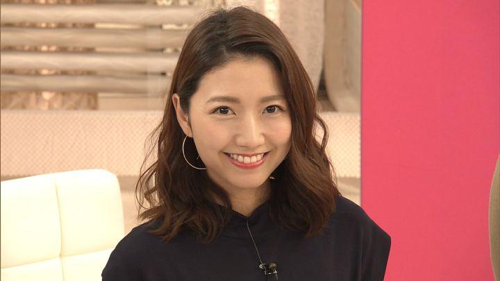 2019年08月21日三田友梨佳の画像29枚目