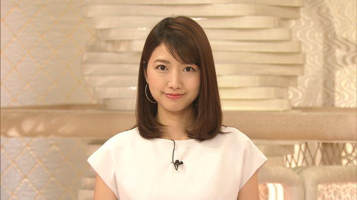 2019年08月22日三田友梨佳の画像04枚目