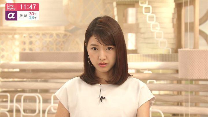2019年08月22日三田友梨佳の画像08枚目