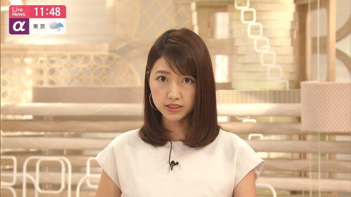 2019年08月22日三田友梨佳の画像09枚目
