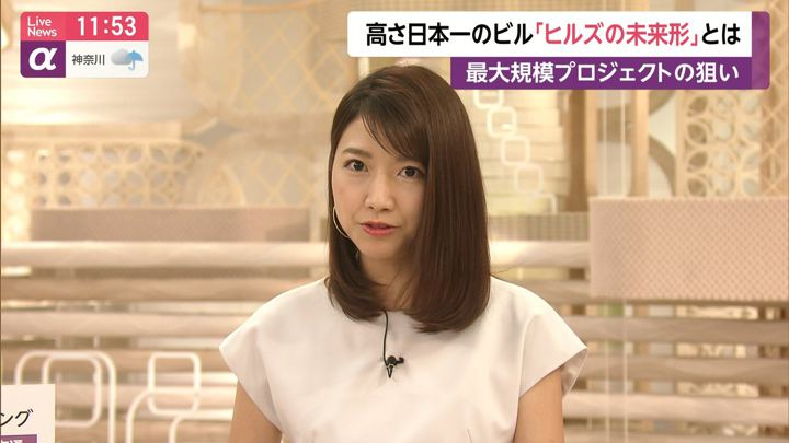 2019年08月22日三田友梨佳の画像12枚目