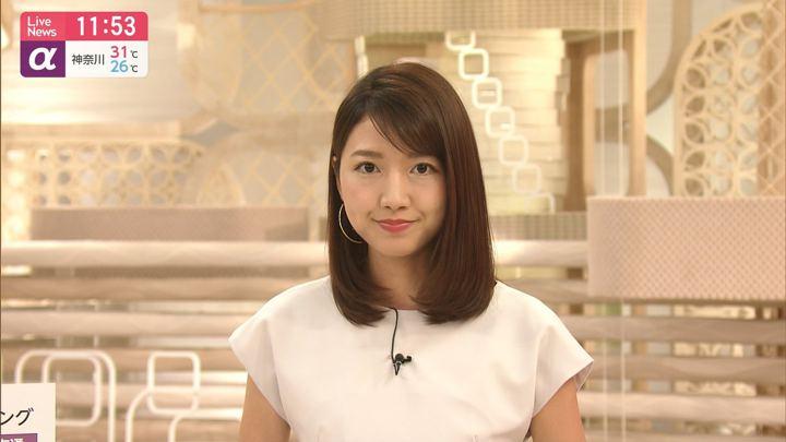 2019年08月22日三田友梨佳の画像13枚目