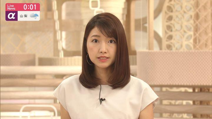 2019年08月22日三田友梨佳の画像20枚目