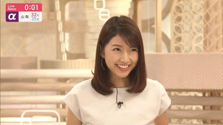 2019年08月22日三田友梨佳の画像21枚目