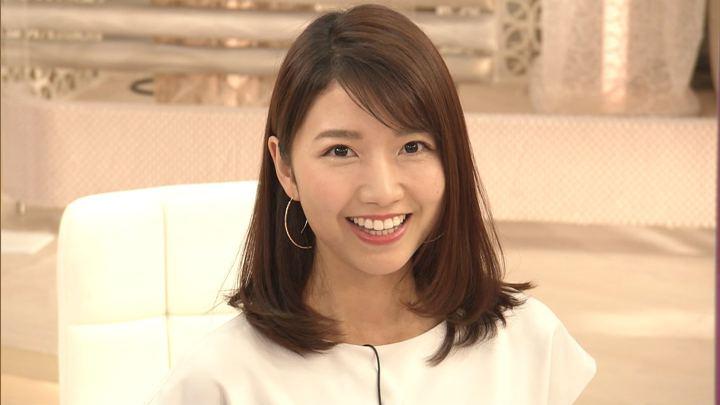 2019年08月22日三田友梨佳の画像29枚目
