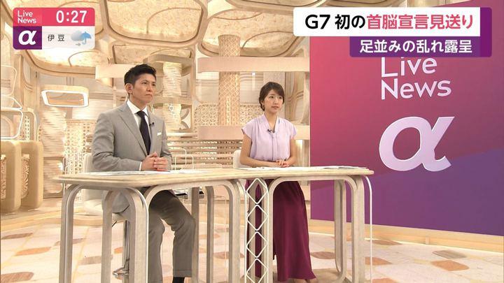 2019年08月26日三田友梨佳の画像08枚目