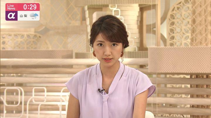 2019年08月26日三田友梨佳の画像10枚目