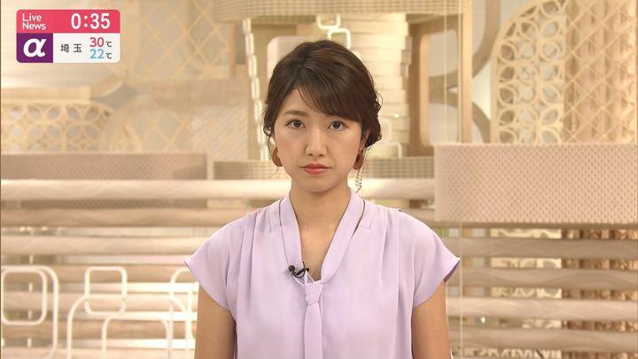 2019年08月26日三田友梨佳の画像12枚目