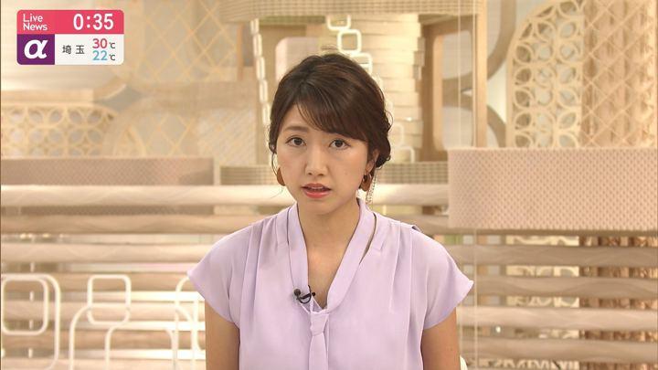 2019年08月26日三田友梨佳の画像13枚目