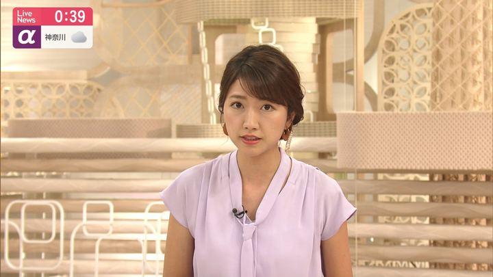 2019年08月26日三田友梨佳の画像15枚目