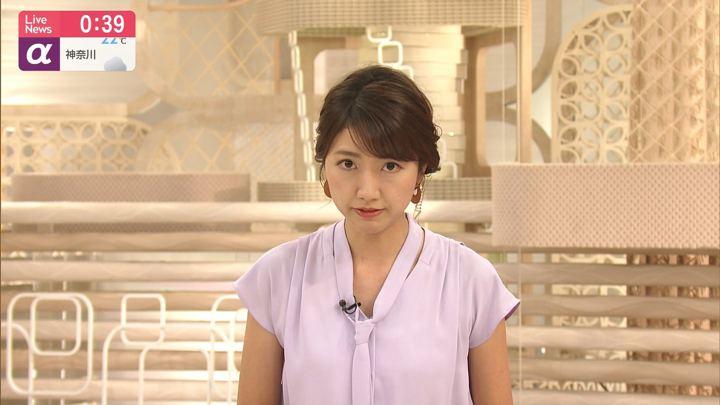 2019年08月26日三田友梨佳の画像16枚目