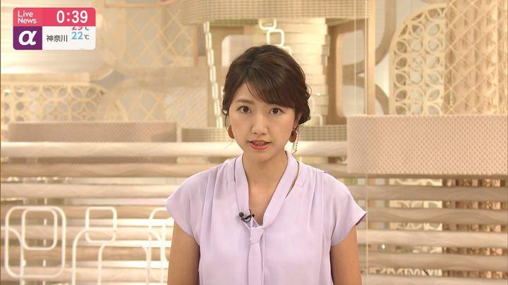 2019年08月26日三田友梨佳の画像17枚目