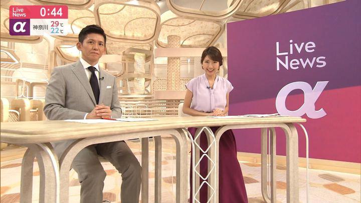2019年08月26日三田友梨佳の画像19枚目
