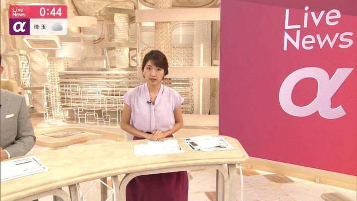 2019年08月26日三田友梨佳の画像20枚目