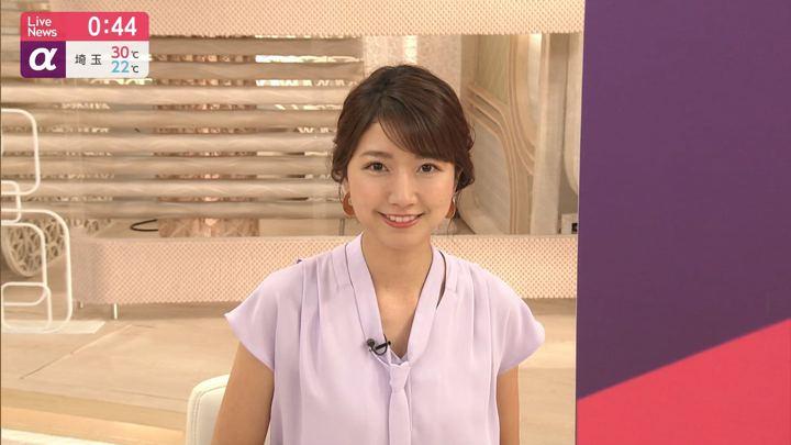 2019年08月26日三田友梨佳の画像21枚目
