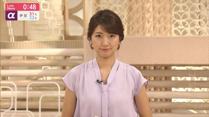 2019年08月26日三田友梨佳の画像22枚目